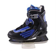 Nijdam Ijshockeyschaatsen