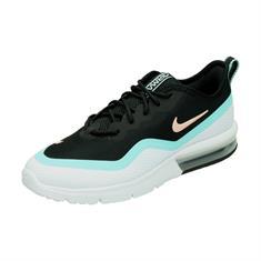 Schoenen online kopen | Sportpaleis.nl