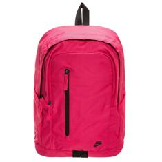 Nike All Acces Soleday Backpack