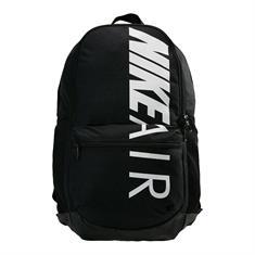 Nike Brasilia Backpack Rugtas