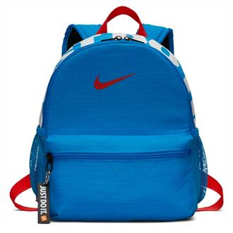 Nike Brasilia Just Do It Mini Backpack Rugtas