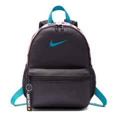 Nike Brasilia Just Do It mini backpack