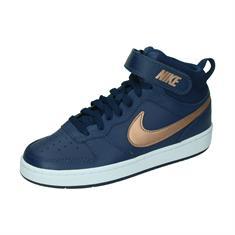 Nike COURT BOROUGH MID 2 BIG K,MIDN