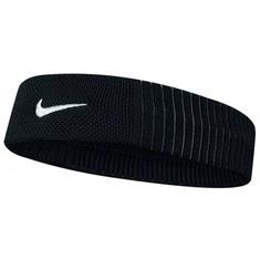 Nike Dri Fit Reveal Hoofdband Zweetband