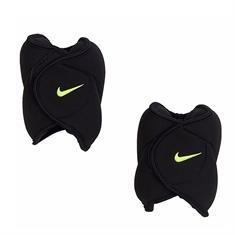 Nike Enkelgewicht 2.27 Kg