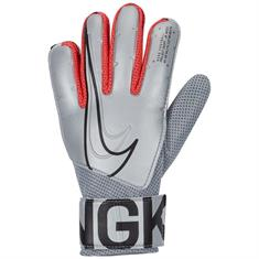 Nike NIKE JR. MATCH GOALKEEPER KIDS' SO