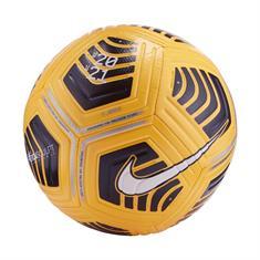 Nike NK STRK - FA20