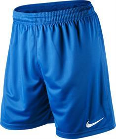 Nike Park Voetbalshort