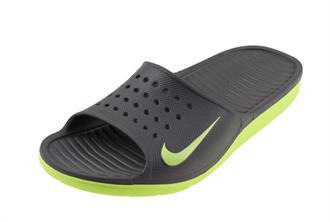 outlet store b5e96 d1f86 Nike SOLARSOFT GRIJS