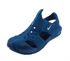 Nike Sunrray Protect 2 Sandalen