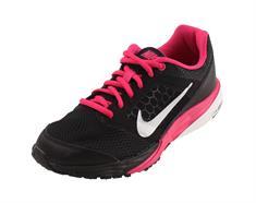 Nike Trifusion749826