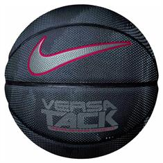 Nike VERSA TACK 8P IN/OUTDOOR