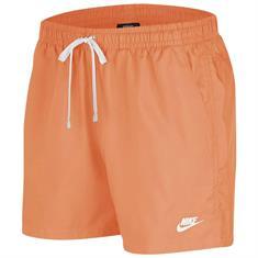 Nike Woven Short