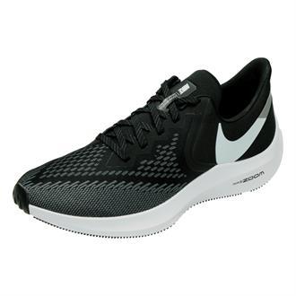 eb5e840c1fe Nike - Sportpaleis.nl