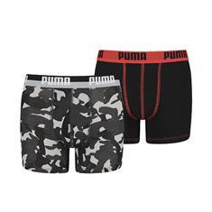 Puma 2-Pack Boxershorts Camo Rock Junior