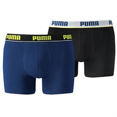 Puma 2 pack boxershorts Stripe