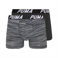 Puma SPACEDYE STRIPE BOXER 2P
