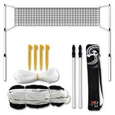 Pure 2 Improve XQ MAX TENNIS NET
