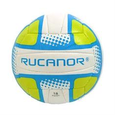 Rucanor COMPETITION VOLLEYBALL