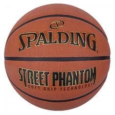 Spalding Street Phantom