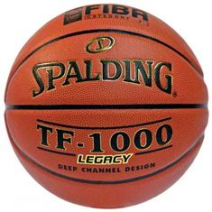 Spalding TF 1000 Legacy Indoor Basketbal