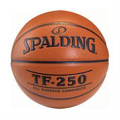 Spalding TF-250