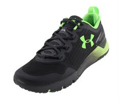 Under Armour Ultimate charge